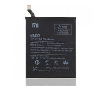 Батерия (заместител) за Xiaomi Mi5, 3000mAh/3.85 V image