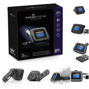 Bluetooth ресивър (приемник) FM трансмитер, Energy Sistem, Transmitter 1100, поддържа microSD, 3.5 mm jack, сив image