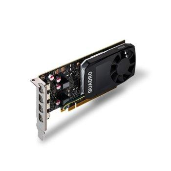 Видео карта nVidia Quadro P1000, 4GB, Dell NVIDIA Quadro P1000, PCI-E 3.0, 128-bit, GDDR5, miniDisplayPort image