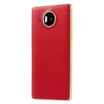 MS LUMIA 950XL BACK COVER R/G product