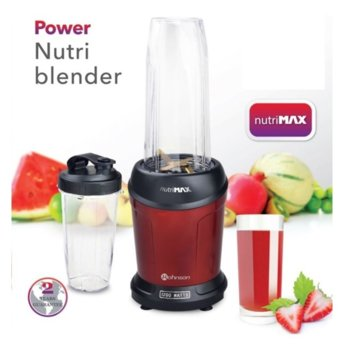 Блендер Rohnson R 5952, 1200W, 1x 1 литра/1x 500 ml кана, 6 остриета, червен/черен image