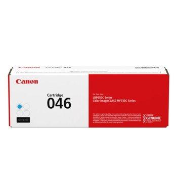 КАСЕТА ЗА Canon i-SENSYS LBP650 - Cartridge Cyan - 1249C002AA P№ CRG-046 - заб.: 2300k image