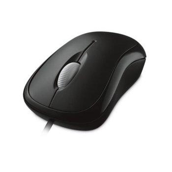 Microsoft Basic Optical Mouse P58-00061 product