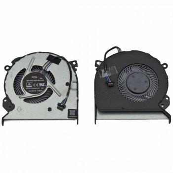 Вентилатор за HP ProBook 440 G4, 445 G4, 4pin, 5V - 0.5A image