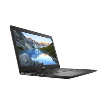 "Лаптоп Dell Inspiron 3583 (5397184273586), четириядрен Whiskey Lake Intel Core i5-8265U 1.6/3.9 GHz, 15.6"" (39.62 cm) Full HD Anti-Glare Display, (HDMI), 8GB DDR4, 256GB SSD, 2x USB 3.1, Linux, 2.0 kg image"