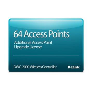 Service Pack D-Link DWC-2000-AP64-LIC, за D-Link DWC-2000, до 64 Access Points image