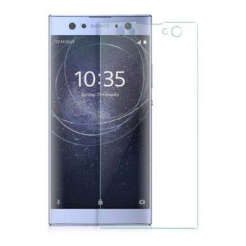 Протектор от закалено стъкло /Tempered Glass за Sony Xperia XA2, 0.3 mm image