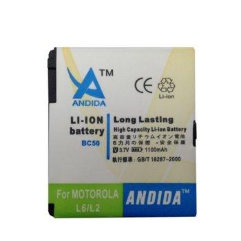 Батерия (заместител) за Motorola L6, 1100mAh/3.7V image