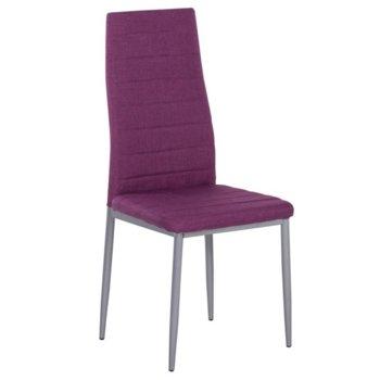 Трапезен стол Carmen 515, дамаска, виолетов image
