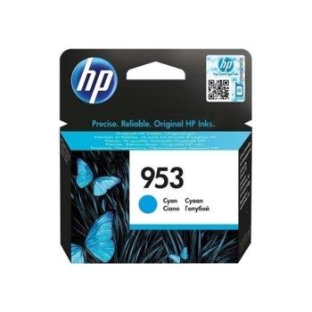 КАСЕТА ЗА HP Officejet Pro 8210/8710/8715/8720/8725/8730/8740 - Cyan - 953 - P№ F6U12AE - заб.: 700k image