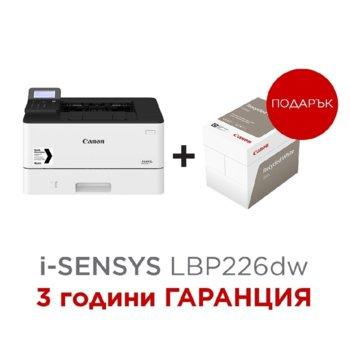 Лазерен принтер Canon i-SENSYS LBP226dw с подарък Canon Recycled paper Zero A4 (кутия), монохромен, 600 x 600 dpi, 38 стр/мин, LAN, Wi-Fi, А4 image