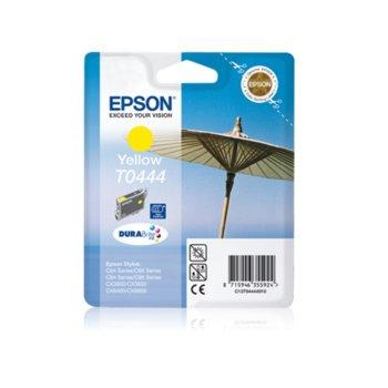 ГЛАВА ЗА EPSON STYLUS C 64/C66/C84 - C 64/C84 ph… product