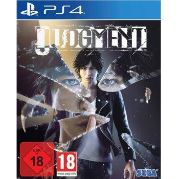 Игра за конзола Judgment, за PS4 image