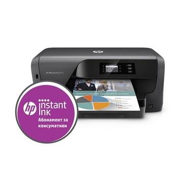 Мастиленоструен принтер HP OfficeJet Pro 8210, цветен, 1200x1200 dpi, 22 стр/мин, двустранен печат, Wi-Fi, LAN, USB, A4 image