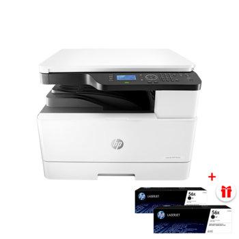 Мултифункционално лазерно устройство HP LaserJet MFP M433a с подарък две касети CF256A (Black), монохромен, принтер/копир/скенер, 600 x 600 dpi, 20 стр/мин, USB, A3  image