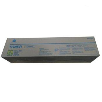 КАСЕТА ЗА KONIKA MINOLTA BIZHUB C203/C253 - Yellow product