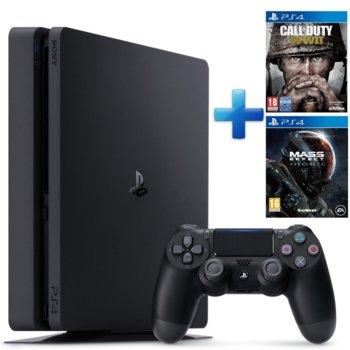 Playstation 4 Slim 500GB + 2 Games Bundle