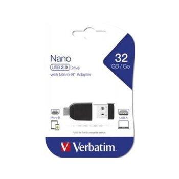 Verbatim ON2065340344 product
