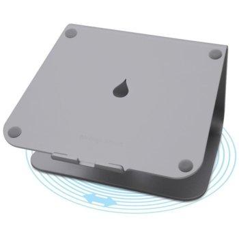 Поставка за лаптоп Rain Design mStand360, 253 х 154 х 190мм, сива, за преносими компютри image