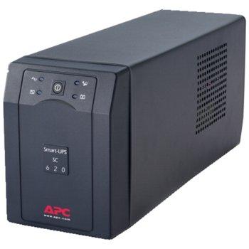 APC 620VA Smart product