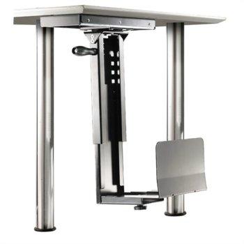 Поставка за PC кутия Roline 17.03.1130, стабилна стоманена конструкция, регулируема височина и ширина, до 30 kg, сива image