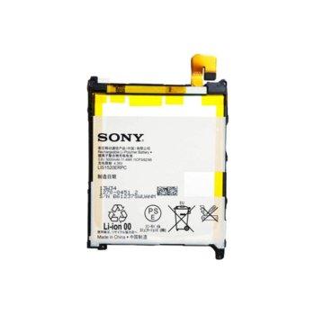 Батерия (oригинална) Sony Battery LIS1525ERPC за Sony Xperia Z1, 3000 mAh/3.8V image