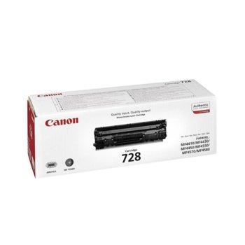 КАСЕТА ЗА CANON MF 4410/4430/4450/4550/4570/4580 product
