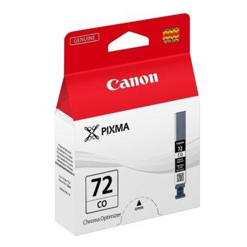 Canon PGI-72 (6411B001AA) Chroma Optimiser product