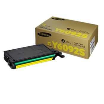 Samsung (SU559A) Yellow product