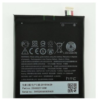 HTC Desire 626 35H00237-00M Battery 96547 product
