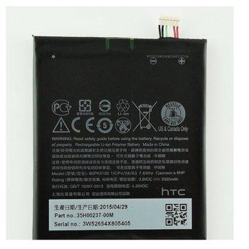Батерия (заместител) за HTC Desire 626, 2000mAh/3.8V image
