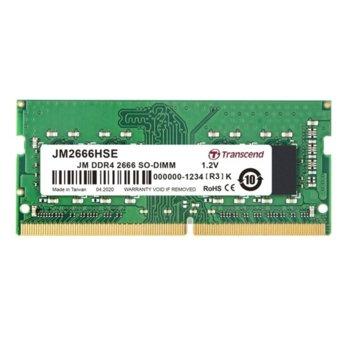 Памет 32GB DDR4 2666MHz, SO-DIMM, Transcend JM2666HSE-16G, 1.2V image