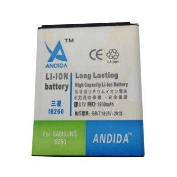 Батерия (заместител) за Samsung i8260, 1900mAh/3.7V image