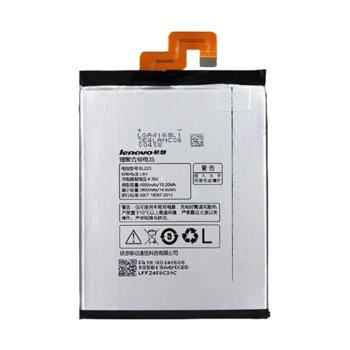 Батерия (заместител) за Lenovo Vibe Z2 Pro, 3900mAh/3.8V image
