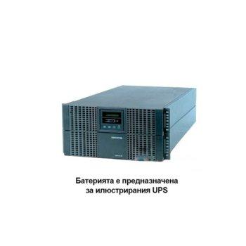 Батериен модул за UPS NETYS NRT-B2200, NETYS RT 1700-2200 VA image