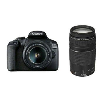 "Canon EOS 2000D в комплект с 2x обектива (EF-s 18-55mm f/3.5-5.6 IS II и EF 75-300 mm f/4.0-5.6 III), 24.1 MPix, 3.0""(7.62cm) LCD дисплей, Wi-Fi/NFC, SD слот, HDMI Mini(Type-C) image"
