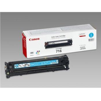 Касета за Canon i-SENSYS LBP5050, LBP5050n, MF8030Cn, MF8040Cn, MF8050Cn - Cyan - CRG-716C - P№ 1979B002 - 1 500K image