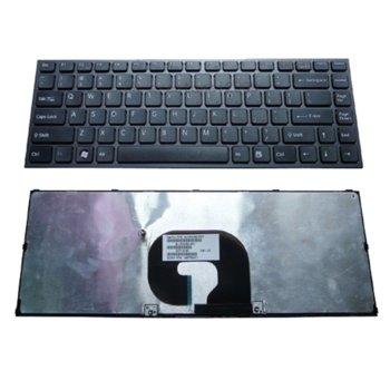 Клавиатура за HP 500 520, US, кирилица, черна  image