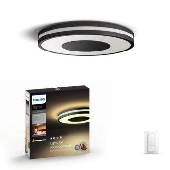 Смарт лампа Philips Being Hue 32610/30/P7, за таван, WiFi, 2400 lm, 2200K - 6500K бяла атмосфера, включен ключ за димиране, чернa-бяла image