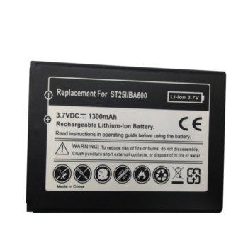 Батерия (заместител) за Sony Ericsson BA600, 1300mAh/3.7V image