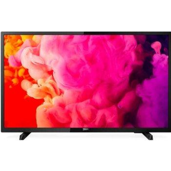 """Телевизор Philips 32PHS4203/12, 32"""" (81.28 cm)1366 x 768 LED TV, HD Ready, MPEG-2, MPEG-4, DVB-T, DVB-S2, CI+, DVB-C, DVB-S, DVB-T2-HD, HEVC H.265, 2x HDMI, USB image"""