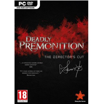 Deadly Premonition: Directors Cut product