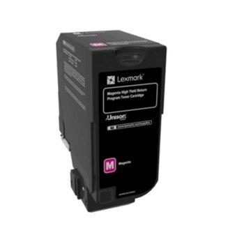 Lexmark (74C2HM0) Magenta product