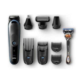 Тример за лице и коса Braun MGK5080 с подарък Gillette Fusion ProGlide, безжичен, до 100 мин. работа, водоустойчив, 4x гребена image