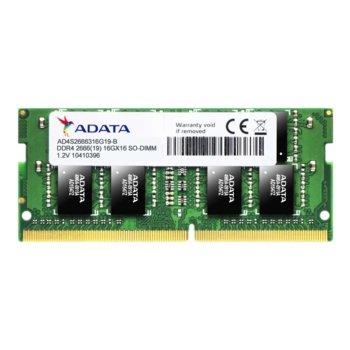 Памет 4GB DDR4 2666MHz, SO-DIMM, A-Data AD4S2666J4G19-B, 1.2V image