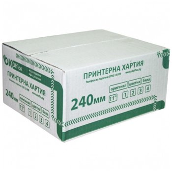Безконечна принтерна хартия, 240/279.4 mm, трипластова, 750л., цветна image