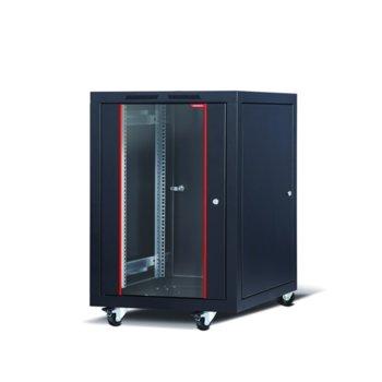 Formrack 20U 600 x 1000 mm CSM-20U60100 product