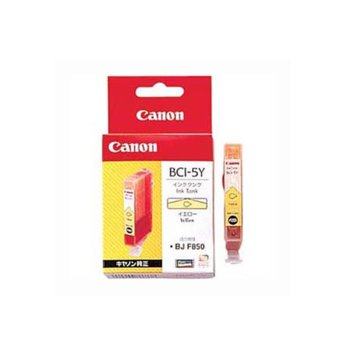 ГЛАВА CANON BJC-8200 - Yellow - BCI-5Y product