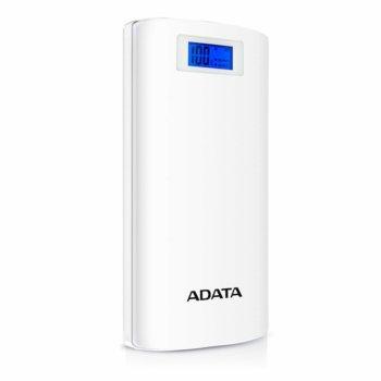 Bъншна батерия/power bank/ A-Data P20000D, 20 000 mAh, бяла, 2x USB Type A, LCD дисплей, вграден фенер image