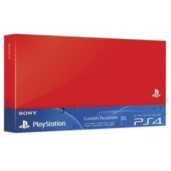 PS4 Faceplate - Red product